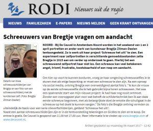 Schreeuw het uit! Amsterdam